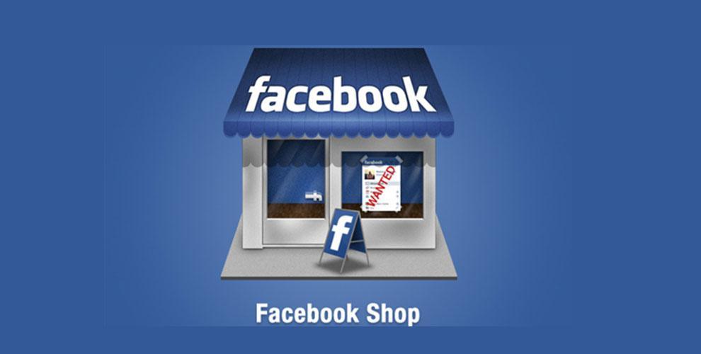facebook-page-shop