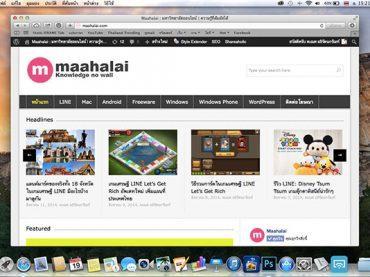 mac web